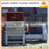 Plastic crusher granulator machine prices for waste pet plastic bottle grinding crushing and washing