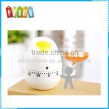 Promotion Egg shaped Kitchen Timer,Unique Kitchen Timer