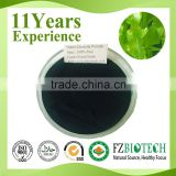 Chinese Manufacturer Wholesale Broken Cell Wall Feed Grade In Bulk Chlorella Powder
