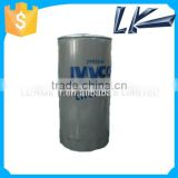 Iveco engine oil filter 2992544