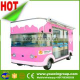 brand new trailer mobile catering coffee kitchen pizza frozen food fruit trucks usa for sale