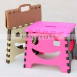 wholesale retail New Easy Foldable Step Stool/chair Up to 150 kgs for plastic folding stool