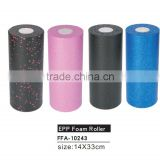 EPP Foam Roller For Massage 2 in 1 with Logo Printing