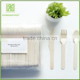 Good Quality 160mm Birch Wooden Disposable Cutlery Set