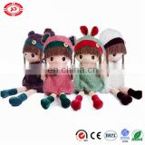 Doll Plush princess girl dreaming gift stuffed toy doll