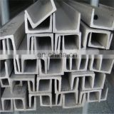 Factory sale stainless steel U channel bar 301 304
