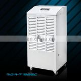 china Industrial dehumidifier/air dehumidifier 156L/D