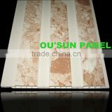 2012 Haining The Newest Interior Wall PVC Paneling                                                                         Quality Choice