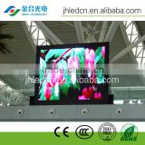 Jinhe For Rental Factory Price High Brightness P7.62 SMD full color indoor use led display Screen