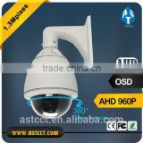 CMOS Auto AHD PTZ Pan & Tilt &Zoom /Manual 1.3MP Camera Security AHD Dome Camera Style Outdoor