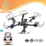 2.4G 6-axis headless mode rc quadcopter camera MJX X600 drones for aerial photography                                                                         Quality Choice