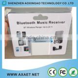 Hot China products wholesale bluetooth adapter, 30 pin dock audio adapter                                                                         Quality Choice