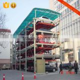automatic mechanical vertical multilevel smart carousel car parking system lift