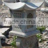 Granite Stone Lantern Garden Products