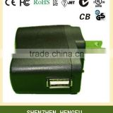 100-240V 5V 1.2A USB Power Adapter