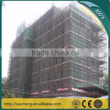Guangzhou Factory construction security netting/security netting for construction site/safety net