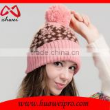 Lovely Machine Knit Beanies Fashion Jacquard Beanie Your Own Logo Hat With Top Ball