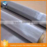 Top quality Stainless steel crimped wire mesh/ ultra thin stainless steel wire mesh(Factory sale )