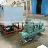 cold water tank, chilled drink machinery, beverage machine