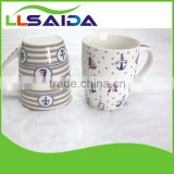 Cup for coffee reusable coffee cup saida wholesale ceramic cup