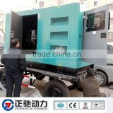 Mobile trailer type 200 kva diesel generator with German Deutz engine and Italy Mecc alternator