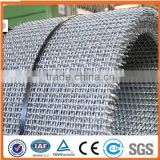 Stainless Steel Wire Mesh/woven stainless steel wire mesh/stainless steel wire panel