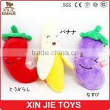 custom vegetable plush toy good quality soft vegetable toys manufactuer funny stuffed vegetable toy