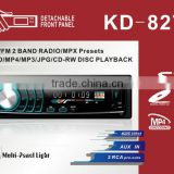 KD-8270 12V DETACHABLE PANEL ONE DIN SD DIVX USB CAR RADIO DVD PLAYER