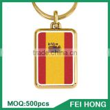 New design beautiful Spain souvenir nickel zinc alloy flag keychain
