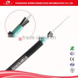 China wholesale GYXTS single mode fiber optic cable for Communication