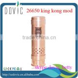 26650 king kong mod clone with copper pin
