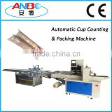 Full automatic disposable cup packing machine with counting system