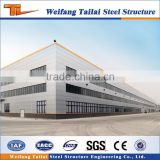 Professional design factory steel structure/prefabricated facrory building/steel structure workshop building