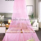 rWholesale supply stainless steel wire dome condole can fold bed nets polyester material of different colors
