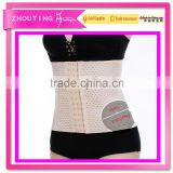 Breathable belly in with hollow out three rows of waistbody sexy ladies corset