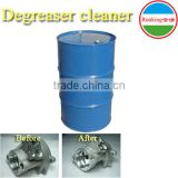 neutral heavy duty degreaser