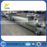 China Factory price ISO/TUV certificated flexible endless screw conveyor machine for bulk material