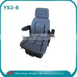 Suspension Folding seat for boat sale