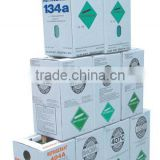 R134a replacement refrigerant gas