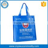 Plastic brand logo non woven shopping bag made in China