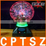 "Magic Lamp 10 Inch Plasma Ball Light For Gift,10 inch plasma ball;10"" magicd ball ;10""plasma ball light"