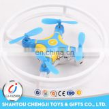 China Manufacturer rc quadcopter intruder ufo remote control toy rc toy for kids