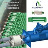 Condenser tube cleaning equipment