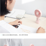 Handheld small fan small portable class dormitory portable portable mute usb storage battery dual-use charging carrying fans
