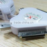2013 Hot selling Mini 4in 1 USB Connector Adapter and USB Retractable Cable for iPhone 4 Samsung Blackberry Nokia