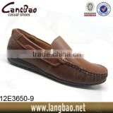 2014 wholesale dance leather jazz shoes