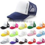 advertising promotional product custom logo branded sports mesh trucker cap and hat