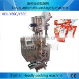 HDL-Y60C Piston Type Juice Small Scale Juice Filling Machine WITH HIGH QUALITY AND GOOD PRICE FROM FOSHAN FACTORY