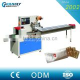 Bag Length Setting High Speed Pill Automated Packaging Machine