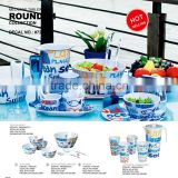 blue classic designed printed color cup bowl plate jug fastion eco-friendly bamboo fiber dinner set
